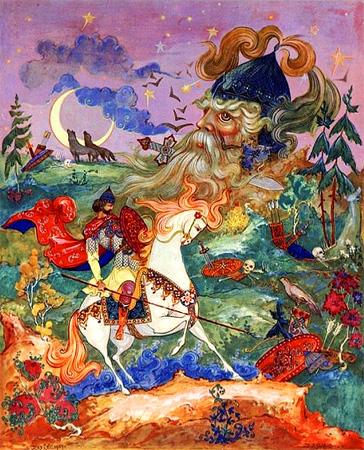 Опера Руслан и Людмила